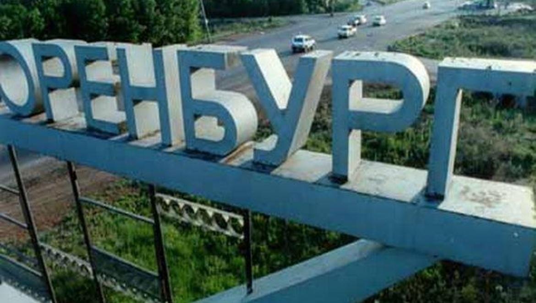 30 августа в Оренбурге будут работать три центральные концертные площадки