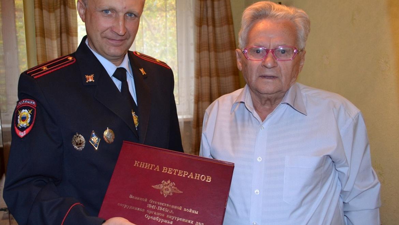 Поздравления с юбилеем мужчине свату 55 лет