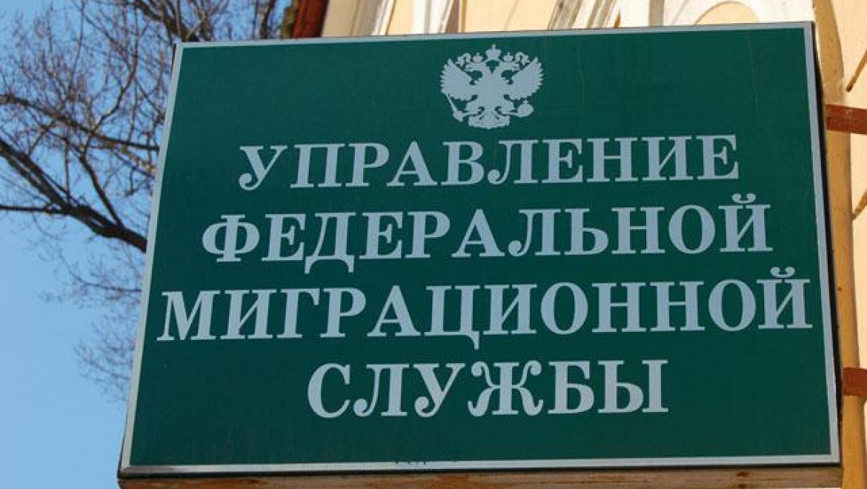 На сегодняшний день на миграционный учет встали около 4 тысяч граждан Украины