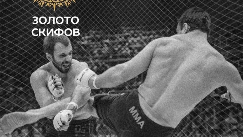 В Оренбуржье состоится международный турнир MMA «Золото скифов»