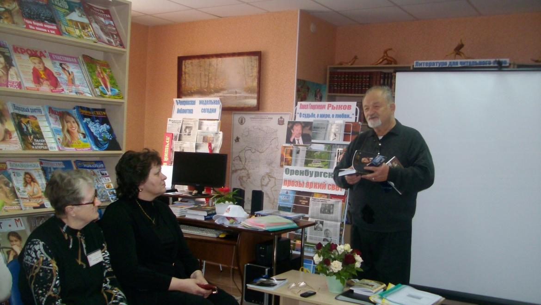 Сельских библиотекарей собрала творческая лаборатория