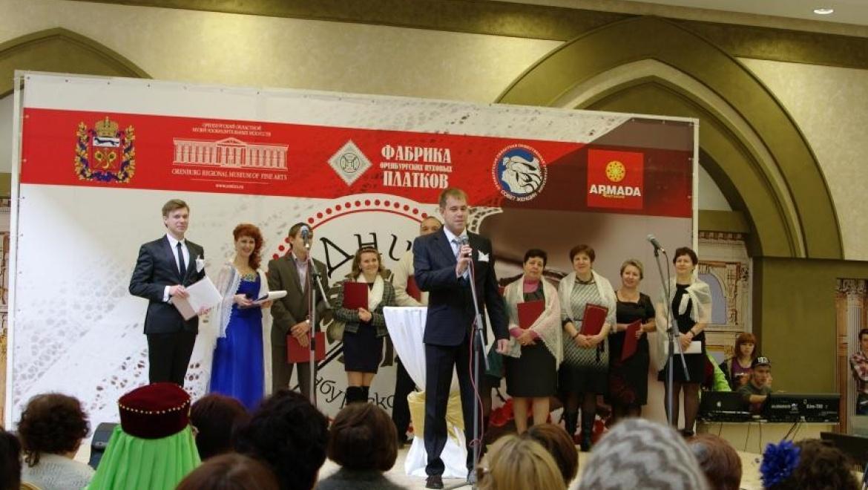 В Оренбуржье завершился областной праздник «Дни оренбургского пухового платка»