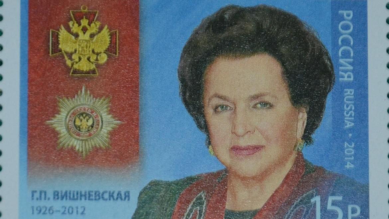 В честь дня рождения Галины Вишневской на Главпочтамте города состоится памятное почтовое гашение