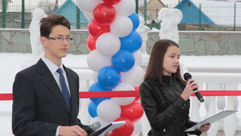 Открытие спортивного комплекса в Новотроицке