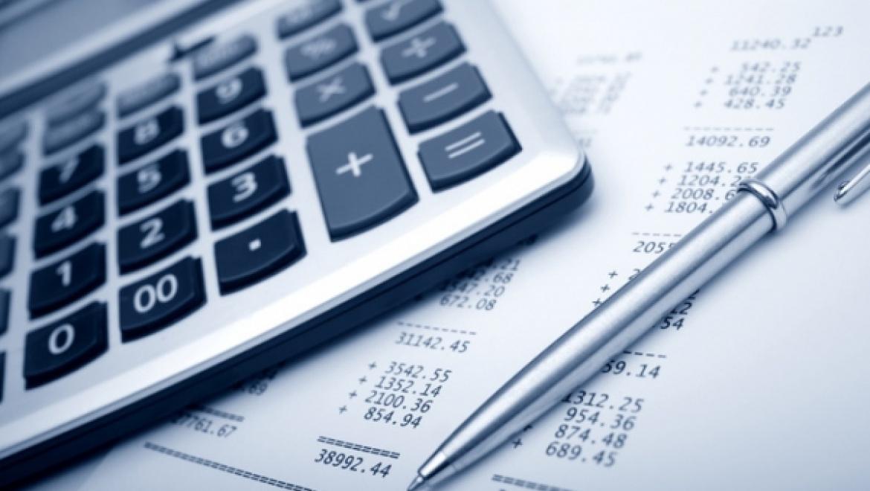 budget revew of bangladesh year 2011 2012