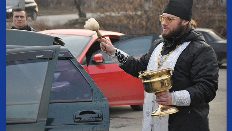 В Орске состоится благотворительная акция по освящению автомобилей