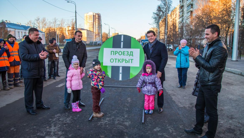 Ильсур Метшин открыл движение по новому участку дороги по улице Копылова