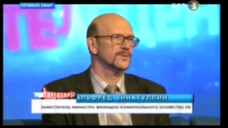 В прямом эфире БСТ представители ЖКХ ответили на вопросы телезрителей