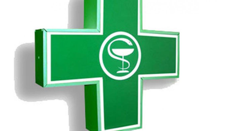 В ООО «Аптека Гиппократ» свободно осуществлялась продажа кодеинсодержащих препаратов