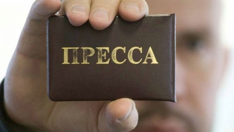 Законодательное Собрание объявляет конкурс для СМИ