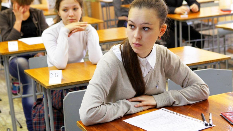 Татарстанские выпускники напишут итоговое сочинение 3 декабря