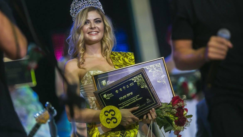 Титул самой красивой студентки России достался Анастасии Клименко из Новосибирска