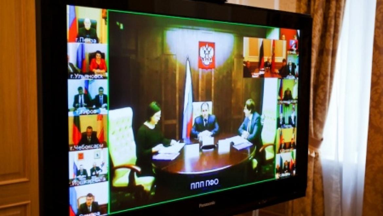 Селекторное совещание ПФО по подготовке к Единому госэкзамену в 2015 году