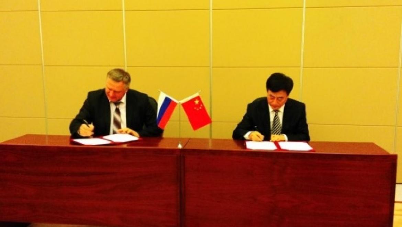 Оренбургская делегация подписала в Китае ряд деловых соглашений