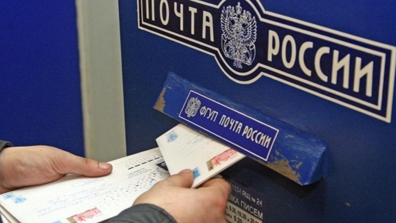 Отделения почтовой связи Казани не будут работать 1, 2 и 7 января