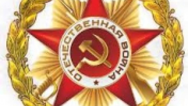 В Уфе и Пекине пройдет выставка «Роль СССР в победе над фашизмом и освобождении Дальнего Востока»