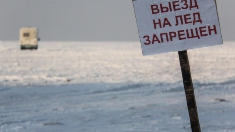 Приостановлена работа ледовой переправы Аракчино – Верхний Услон