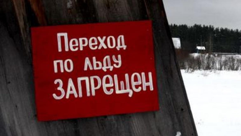 Приостановлена работа ледовой переправы Зеленодольск - Нижние Вязовые