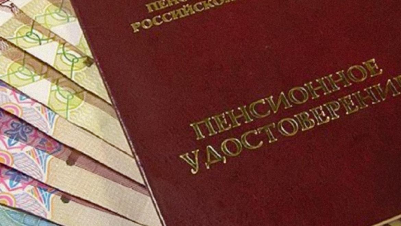 В феврале в России пенсии будут проиндексированы на 11,4%