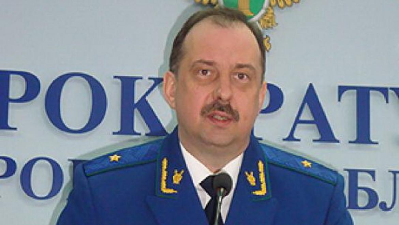 Кто станет новым прокурором Оренбургской области?