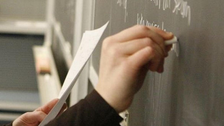 В Казани стартовал городской этап конкурса «Лучший учитель года-2015»