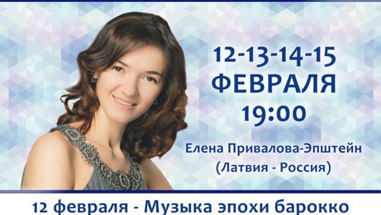 Вечера органной музыки пройдут в Оренбурге