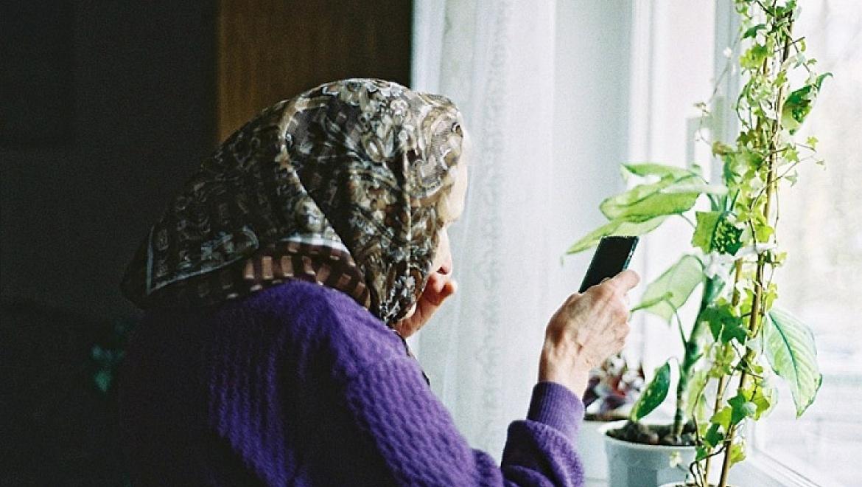 С начала года в Казани зафиксировано несколько случаев социального мошенничества