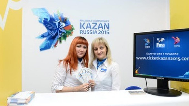 В Казани стартовала продажа подарочных сертификатов на билеты ЧМ-2015