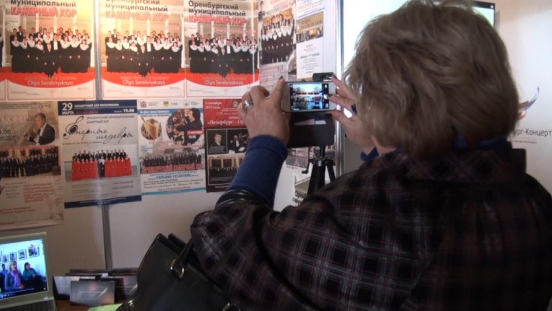 Оренбургский камерный хор принял участие в сочинской выставке