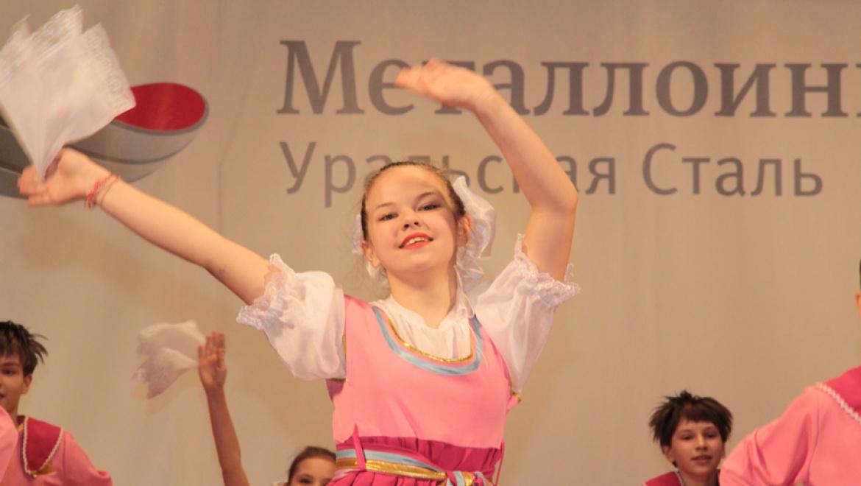 Уральская Сталь празднует 60-летие