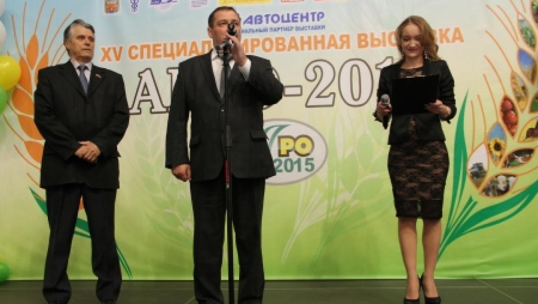Открылась областная выставка-ярмарка «Агро-2015»