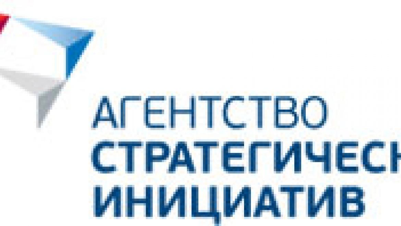 Уфимский район применит успешные примеры из Атласа муниципальных практик АСИ
