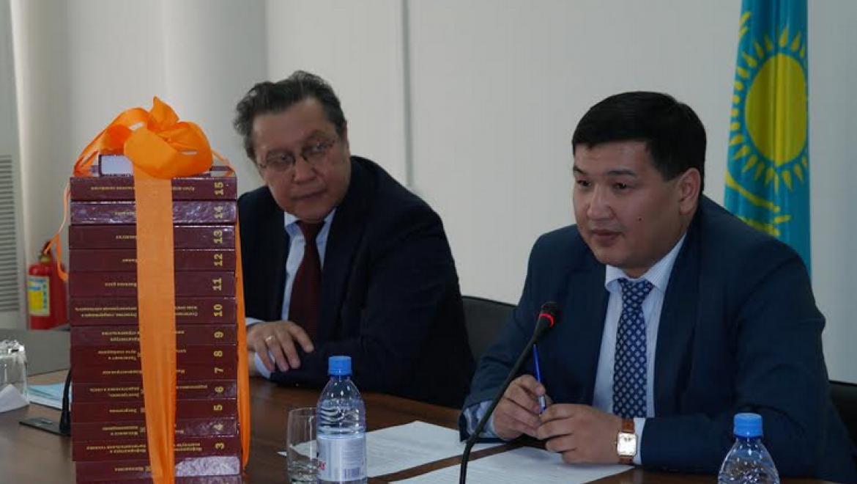 В Алматы состоялась презентация 30 томного сериала казахско-русско и русско-казахского терминологических словарей