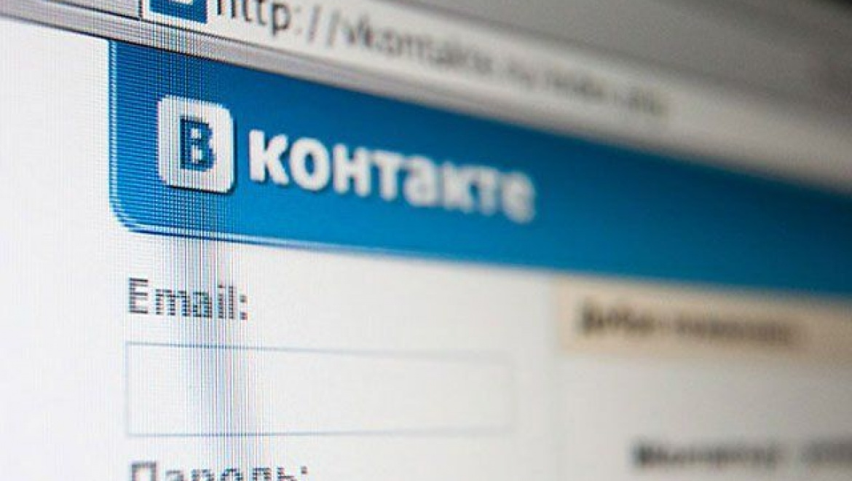 Мошенник решил нажиться на чуткости пользователей соцсети