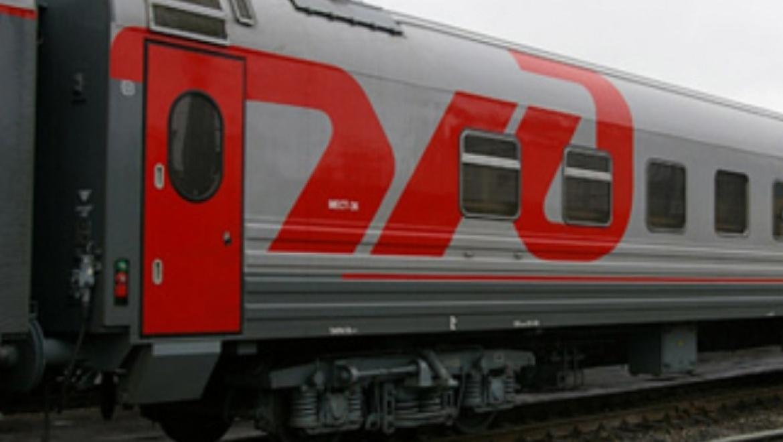 На майские праздники назначены дополнительные поезда