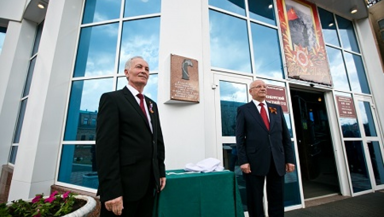 В Оренбурге открылась мемориальная доска в честь судей