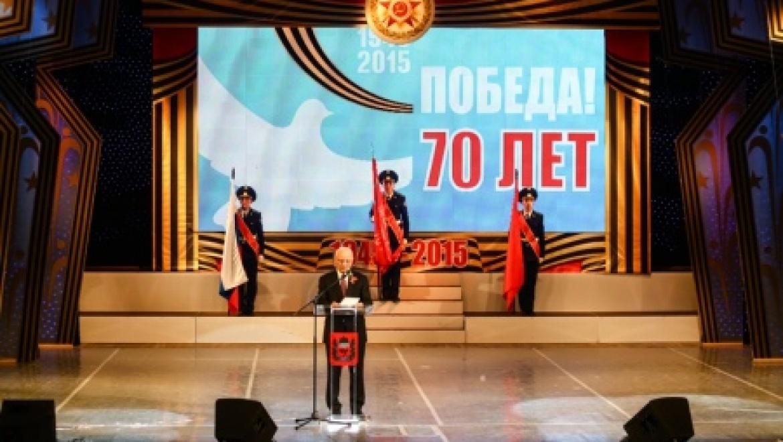 В Оренбурге состоялось торжественное мероприятие «70-летию Великой Победы посвящается…»