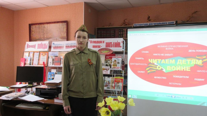 """7 Мая в П-Покровской сельской модельной библиотеке прошла Международная Акция """"Читаем детям о войне- 2015"""""""