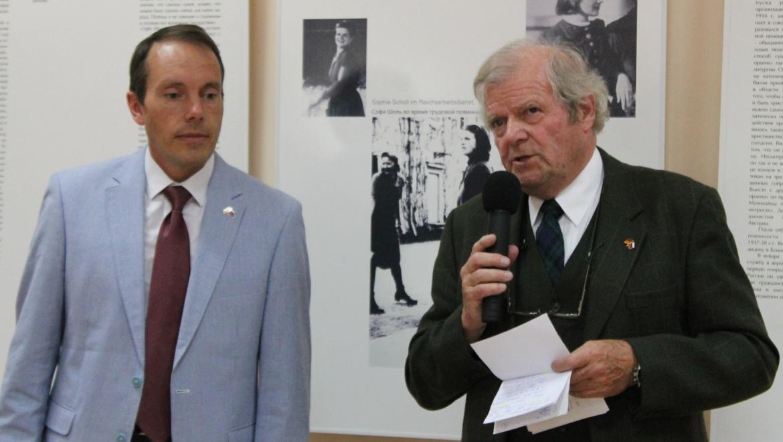 Открытие российско-германской выставки «Белая роза» - студенческое Сопротивление режиму Гитлера. Мюнхен, 1942-43 гг»