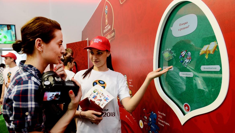 На улице Баумана в Казани открылся павильон FIFA