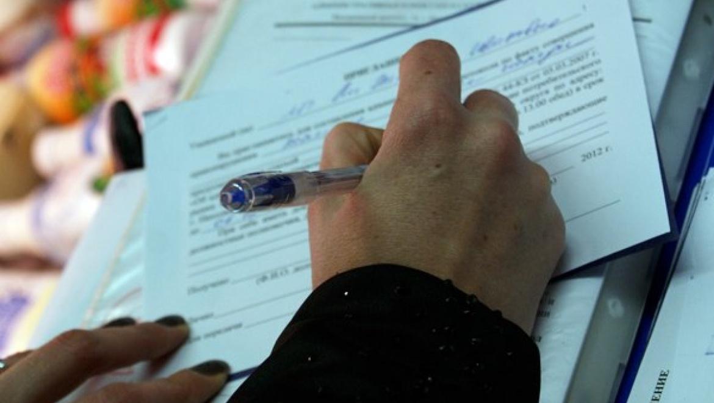 С начала года Админкомиссия Казани наложила штрафов на сумму более 43 млн.рублей