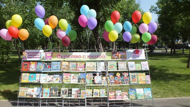 В Оренбурге открылся Летний читальный зал на траве