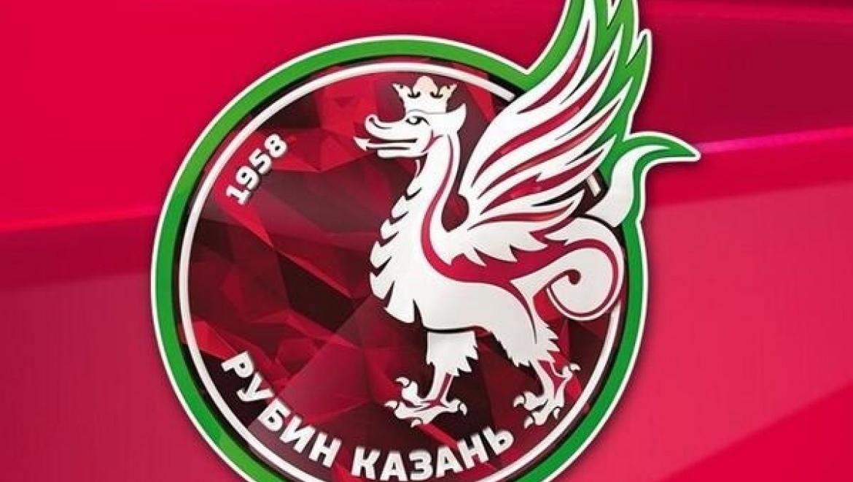 20 июня казанский «Рубин» проведет открытую тренировку для болельщиков