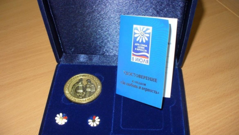 Медаль «За любовь и верность» получат 50 супружеских пар