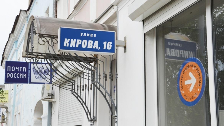 В Оренбурге открылся специализированный Центр выдачи посылок