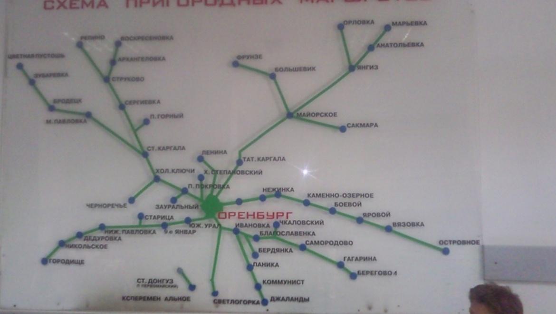 Новый график движения пригородных поездов на 2016-2017гг. в Оренбургской области