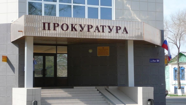 ВКерчи через суд сироте выделили квартиру