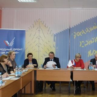 Активисты Народного фронта презентовали новые проекты