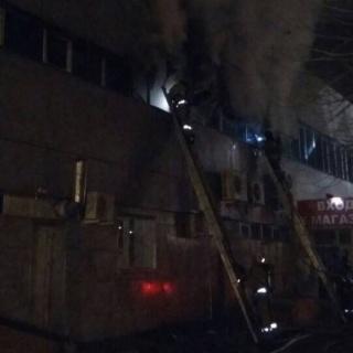 Пожар в ТК «Радуга»