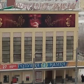 Театр музыкальной комедии приступил к постановке мюзикла «Джейн Эйр»